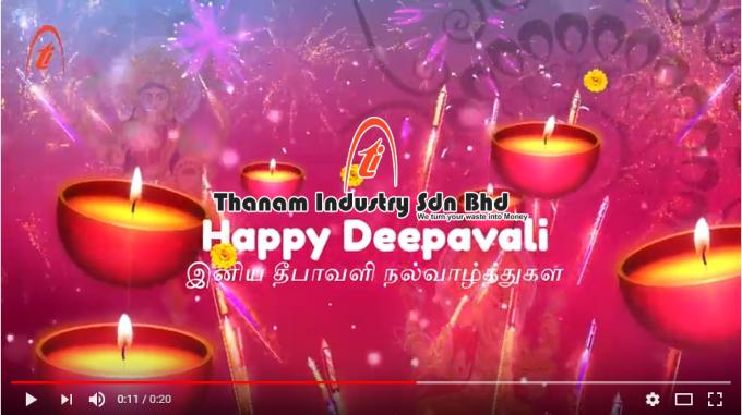 thanam-deepavali